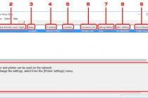 IJ Network Device Setup Utility